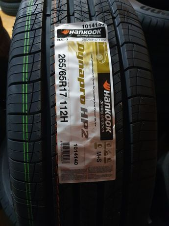 ШИНИ НОВІ 265/65 R17 Kormoran Laufenn Pirelli Nokian Cooper Pirelli
