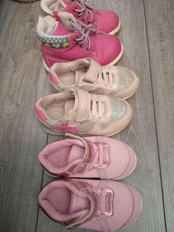 Дитяче взуття для дівчаток