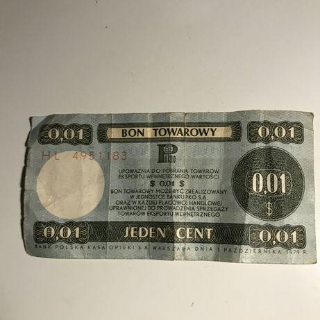 Bon towarowy PKO S.A. 0,01 jeden cent 1979 rok