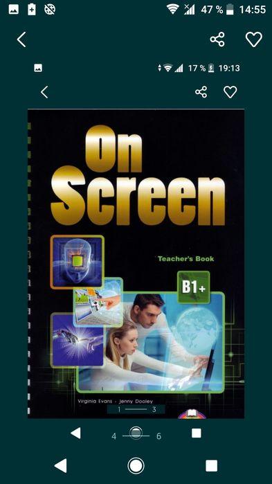 On screen b1+ teacher's ОТВЕТЫ,student's,work,cd pdf Стрый - изображение 1