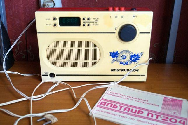Радиоприемник трёхпрограммный Альтаир. Радио +часы с будильником 200 г