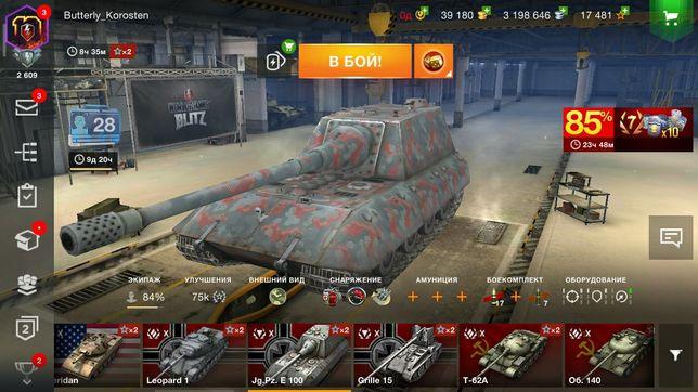 Продам Аккаунт World of Tanks. Blitz