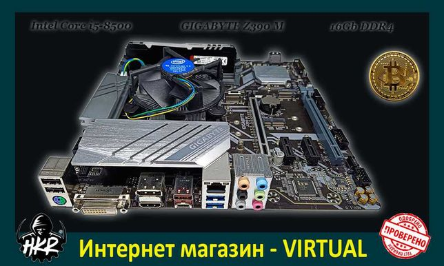 Комплект игровой, майнинг i5-8500 | GIGABYTE Z390 M 6 карт | DDR4 16Gb