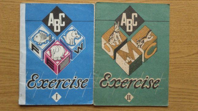 ABC Exercise I, II кольорові зошити