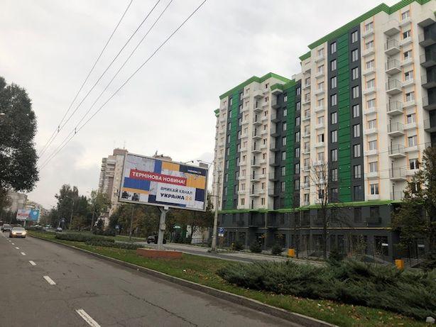 "Аренда в ЖК ""Комфорт Сити"" ул. Бородинская; 42м 56м и 128 метра"