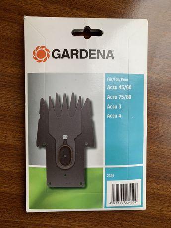 Запасной нож Gardena 8 см для аккумуляторных ножниц