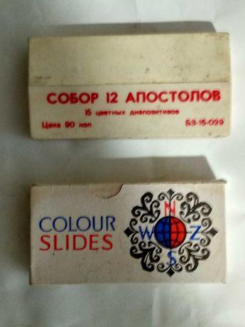 Диафильмы СССР в хорошем качестве