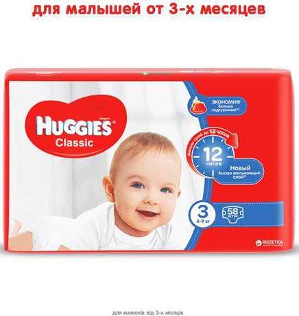 Подгузник,памперсы Huggies Classic 3 Jumbo 58 шт.  600 рублей.