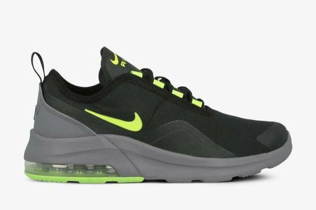 Nike Air Max Buty Oryginalne Rozmiar 39 . 24,5 cm wkładka