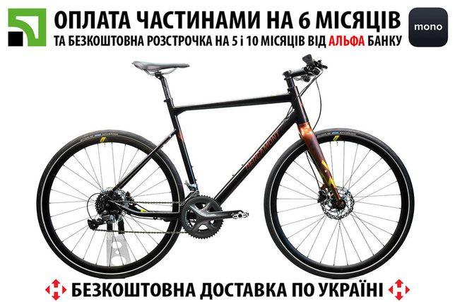 Кроссовый велосипед Bergamont Sweep 4 - Claris, Schwalbe, L 56, гибрид