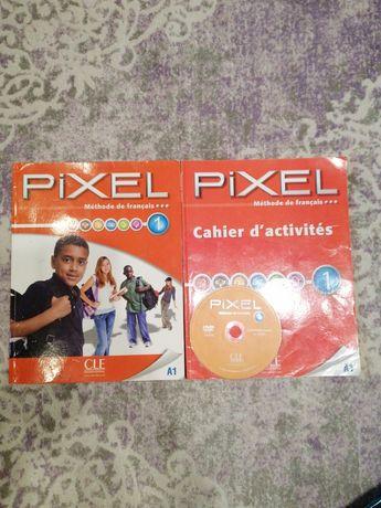 Учебник по французскому языку Pixel