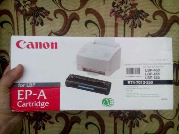 Картридж Canon EP-A lbp-460, lbp-465, lbp-660