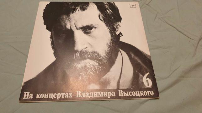 Пластинка винил На концертах Владимира Высоцкого 6 - Чужая колея. СССР