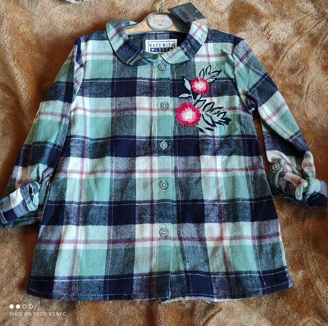 Wiosenne koszule bluzeczki