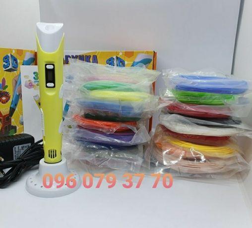 КОМПЛЕКТ 3 D ручка + 200м PLA пластика (20 цветов по 10м)