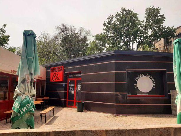 Продам действующее кафе в центре (ул Багалия 20) с землей 2,5 соток.