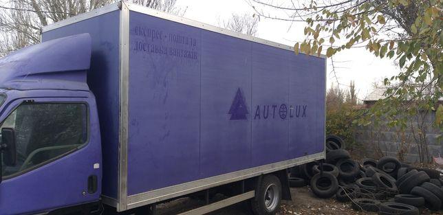 Будка,термобудка,фургон