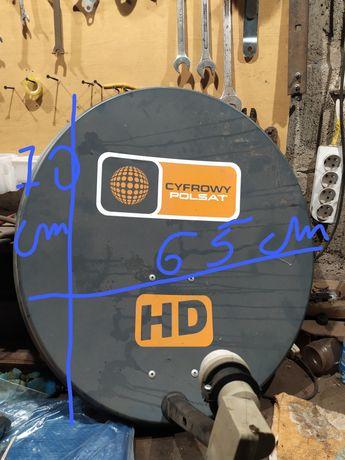Antena cyfrowego Polsatu z konwerterem