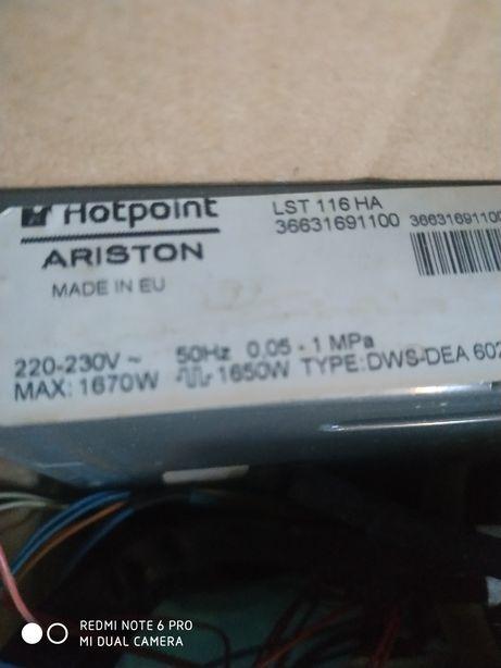 Części do zmywarki Ariston hotpoint lst 116