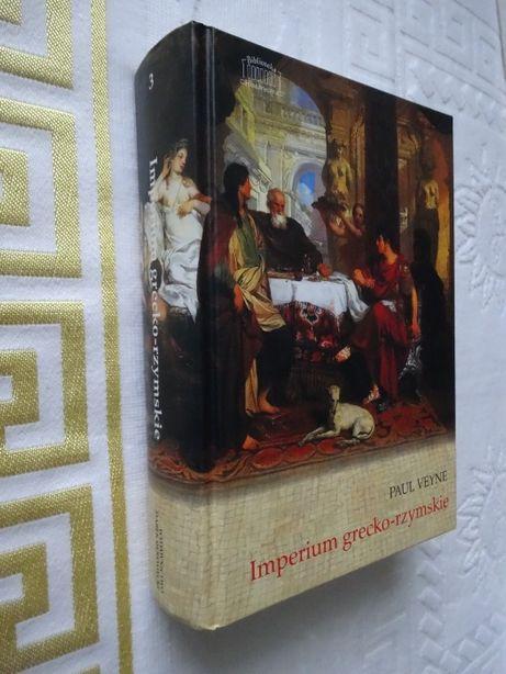 Imperium grecko-rzymskie - Paul Veyne _NOWA folia