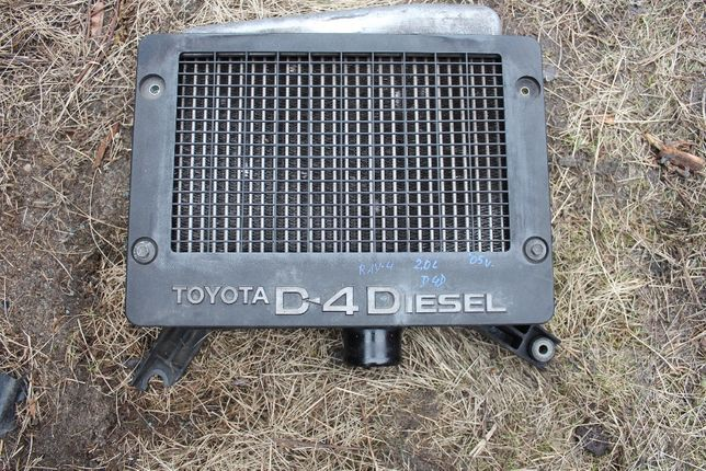 Intercooler chłodnica powietrza Toyota Rav 4 2.0