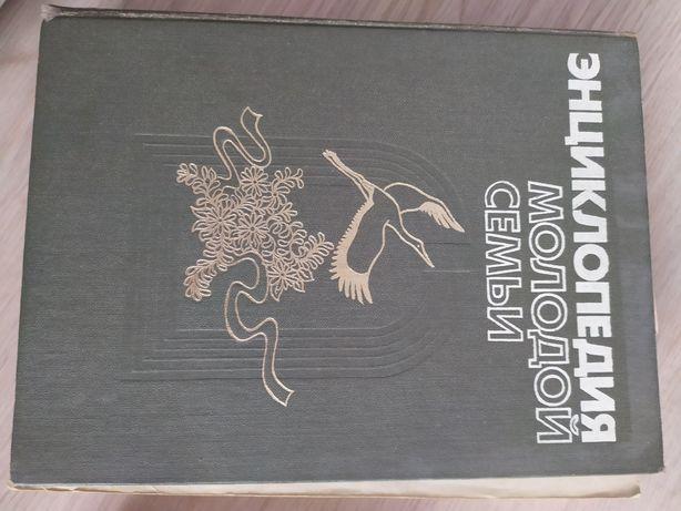 Енциклопедія материнства