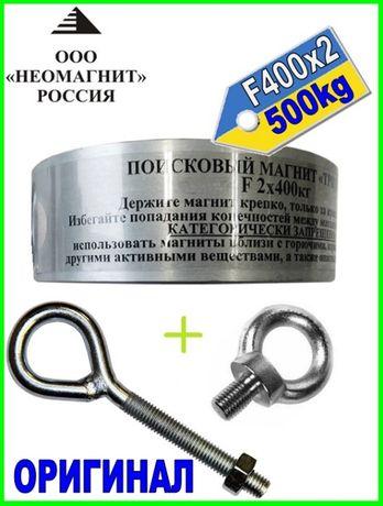 ОРИГИНАЛ поисковый неодимовый магнит 《ТРИТОН》 F400х2-500кг+ ТРОС