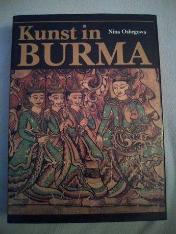 Kunst in burma Nina Oshegowa - Sztuka w Birmie