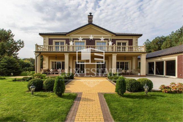 LuxEstate Продам элитный дом в Коттеджном Городке Riviera Village
