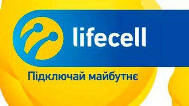 Красивые VIP номера lifecell Лайфсел 0Y-33433333 тариф 4 безлимита...
