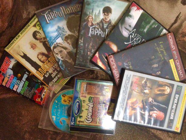DVD диски - обмен на киндер