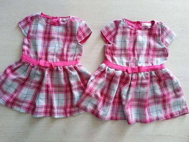 Piękne sukienki dla bliźniaczek roz 74