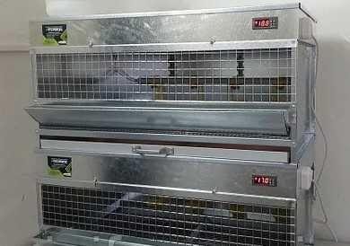 Брудер Prime  для обогрева птенцов - 5500 грн.