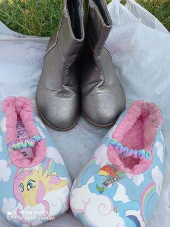 Ботиночки осенние для девочки и комнатные тапочки