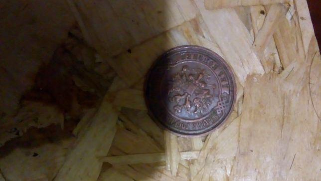 2 коп 1914 года продам