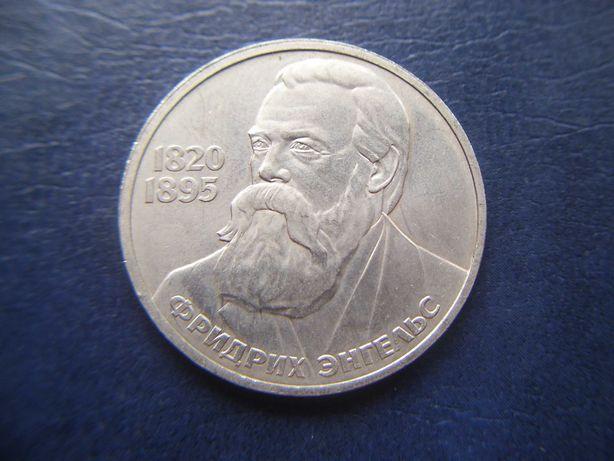 Stare monety 1 rubel 1985 Fryderyk Engels Rosja