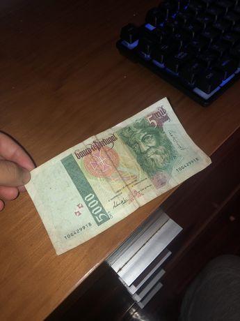 Nota 5000 escudos de 1995