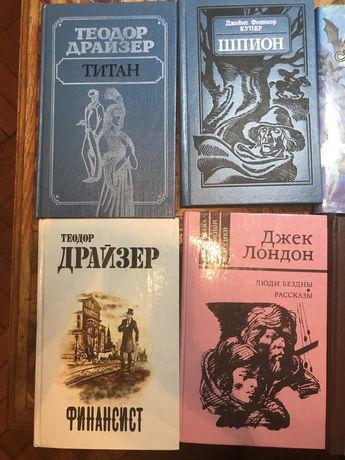 Исторические и приключенческие романы