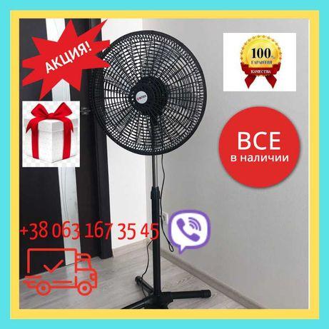 Вентилятор напольный BITEK 60 Вт для дома офиса цеха ресторана хати !