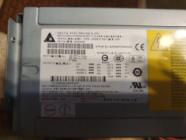 Zasilacz DeltaTDPS-650BB B do HP ML-105 - uszkodzony