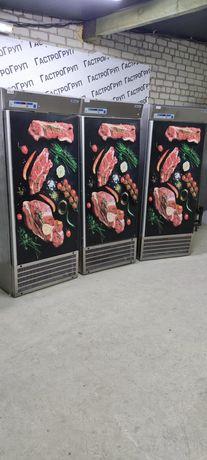 Профессиональный холодильный шкаф 625 л Gram