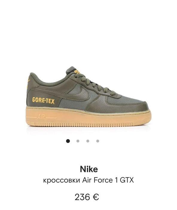 Кроссовки Nike Air Force Инженерный - изображение 1