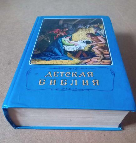 Детская Библия, увеличенный формат
