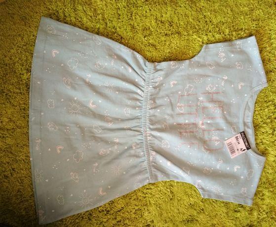 Nowa sukienka r. 86