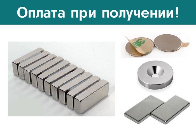Звоните! Неодимовые магниты лучшего качества. Производство Польша.