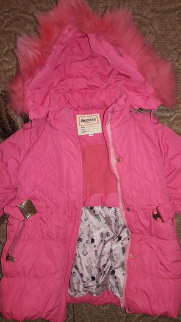 Куртка зимова 3.5-6 р.( пальто, плащ, пуховик) 110 см.