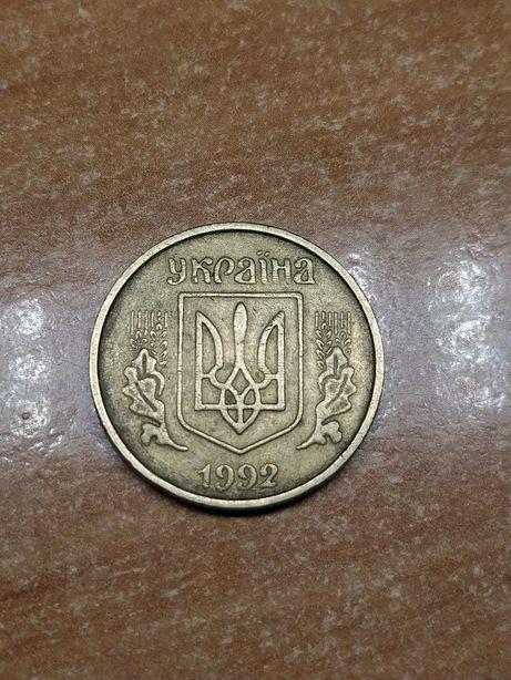 Фальшивые 50 копеек 1992 года. Фальшиві 50 копійок 1992 року. Фальшак