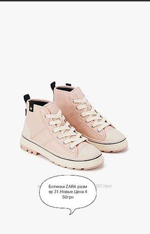 Ботинки Zara kids