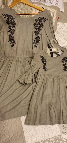 Zestaw sukienki  mama 32 córka 110-116 Mohito