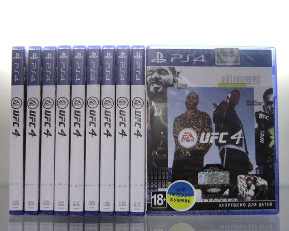Игра UFC 4 для Sony PlayStation 4 ПС4 на русском (Магазин)